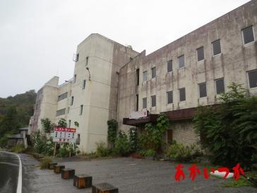 廃旅館O3