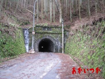 旧伊勢神トンネル2