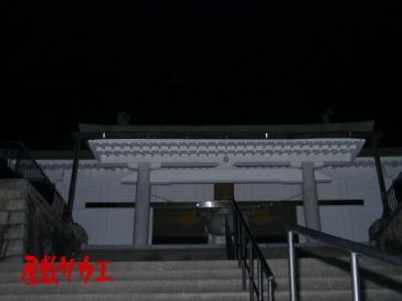 きつね神社8