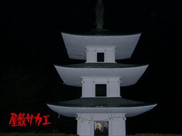 きつね神社9
