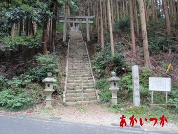 首狩神社1