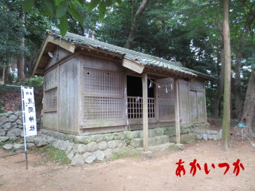 首狩神社3