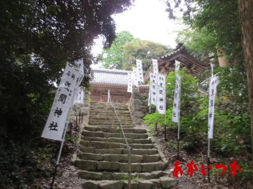 首狩神社4