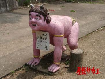 桃太郎神社10