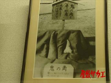 桃太郎神社15