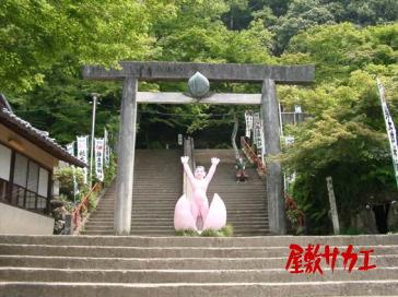 桃太郎神社4