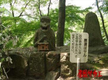 桃太郎神社7