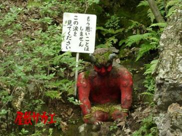 桃太郎神社8