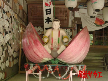 桃太郎神社9