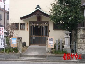 晴明神社1