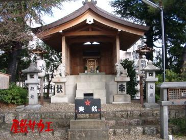 晴明神社3-3