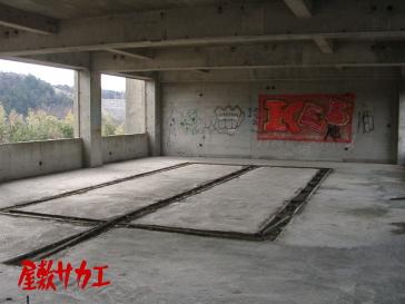 S学園15