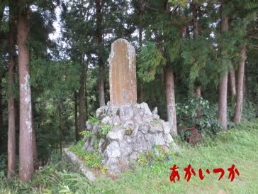 鳥居強右衛門磔死の碑2