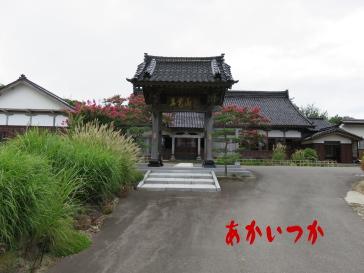 光禅寺処刑場跡