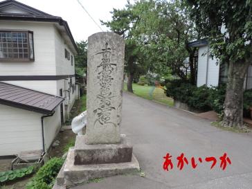 草生津処刑場跡3