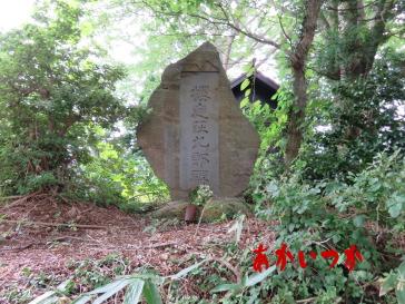 義烈良民の墓(裸森処刑場跡)3
