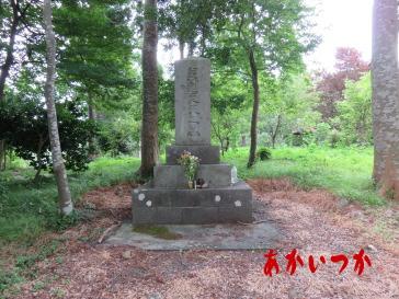 義烈良民の墓(裸森処刑場跡)4