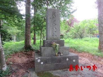 義烈良民の墓(裸森処刑場跡)5