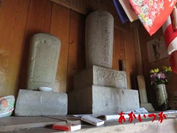 義烈良民の墓(裸森処刑場跡)7