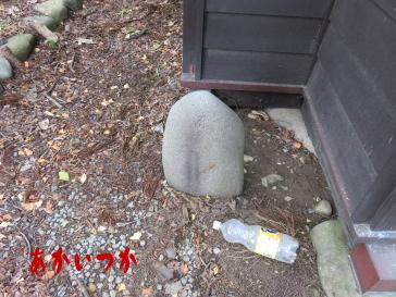 義烈良民の墓(裸森処刑場跡)8