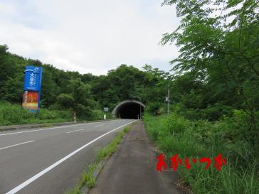 矢立トンネル