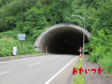 矢立トンネル2