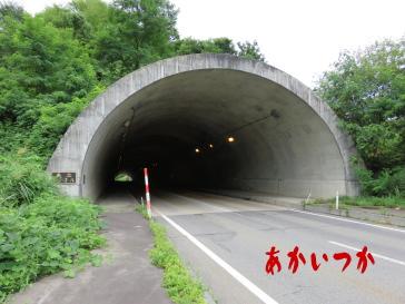 矢立トンネル3