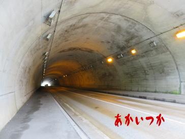 矢立トンネル4