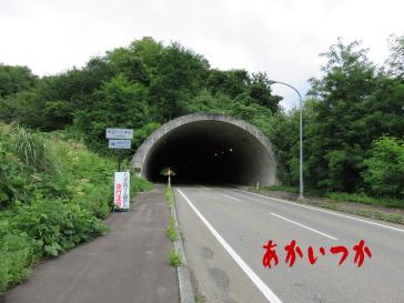 矢立トンネル5