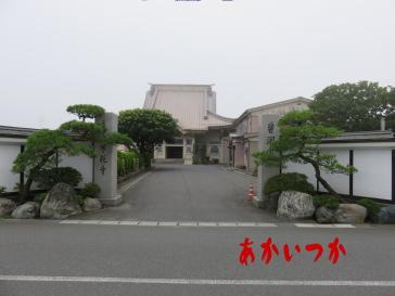 四ツ谷殺生場2