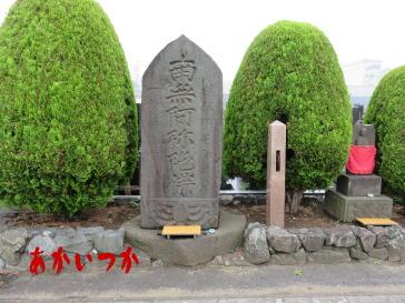 四ツ谷殺生場3
