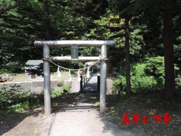 月光ノ滝2