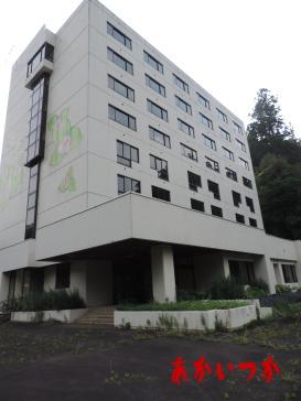 廃ホテルN2