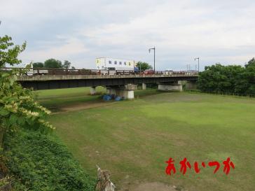 弘前藩キリシタン処刑場跡