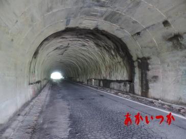 手倉橋隧道(三戸トンネル)4