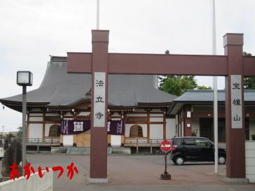 取上処刑場跡12