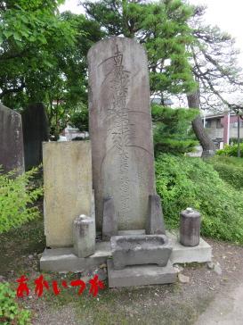 取上処刑場跡14