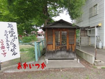 取上処刑場跡4