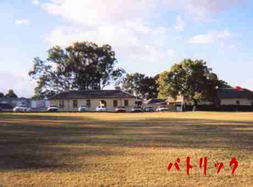 OLD GOVERNMENT HOUSE(政府の家)5