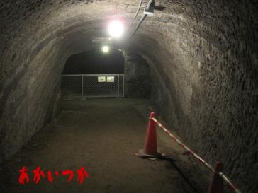 赤山地下壕3