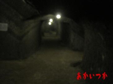 赤山地下壕4