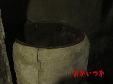 赤山地下壕5