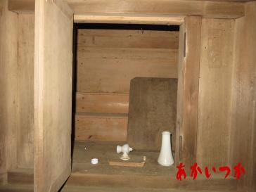 達磨神社(白幡神社)8