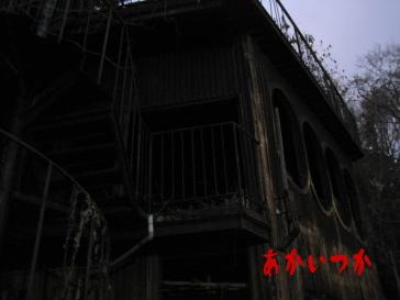 廃旅館S2