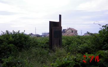 廃送信所K5