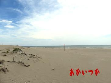 浜宿海岸2