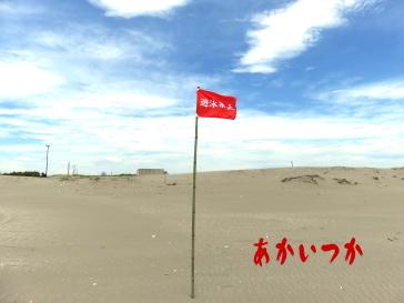 浜宿海岸5