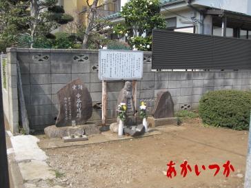 今谷処刑場跡3