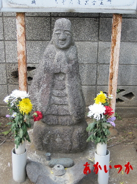 今谷処刑場跡5