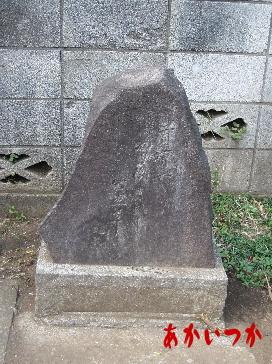 今谷処刑場跡6